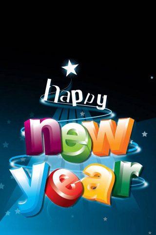 新年あけましてう3DレターiPhone 5壁紙