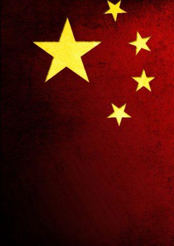 中国iPhone壁紙