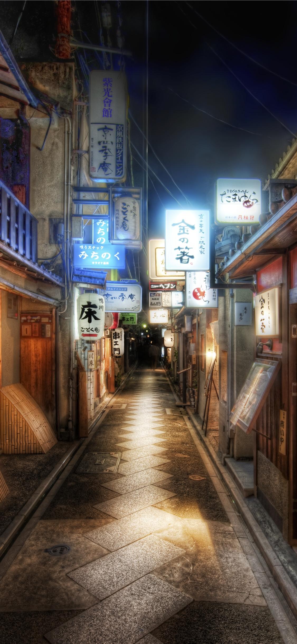 京都市iphonex場所壁紙 1125 X 2436 Iphoneチーズ