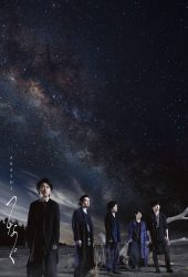 ARASHI「嵐」iPhone 6/Android壁紙