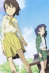 電脳コイルの小此木優子と天沢勇子のスマホ壁紙