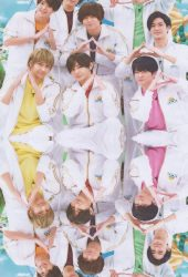 Hey! Say! JUMP(ヘイセイジャンプ)無料壁紙