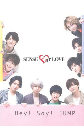 Hey! Say! JUMP SENSE or LOVE ヘイセイジャンプ 無料壁紙