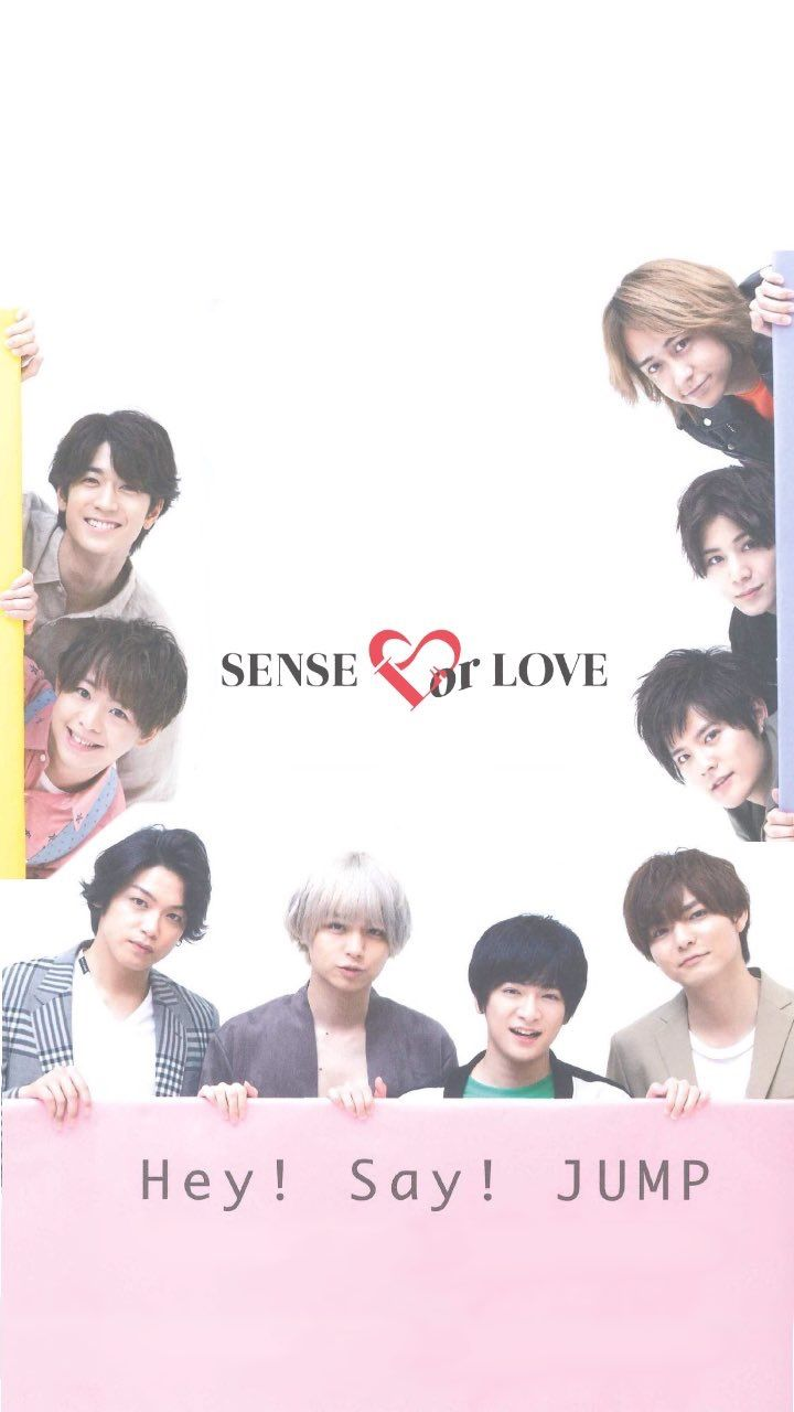 Hey Say Jump Sense Or Love ヘイセイジャンプ 無料壁紙 Iphoneチーズ