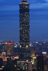 台北世界金融センターのモバイル壁紙